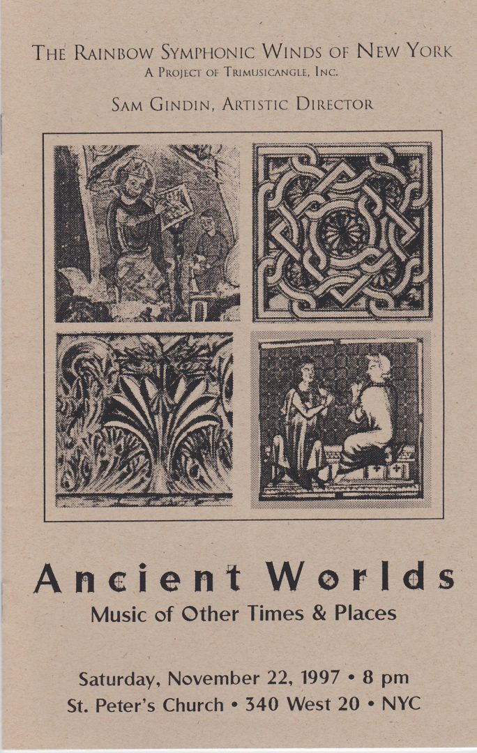 1997-11-22 Cover AncientWorlds