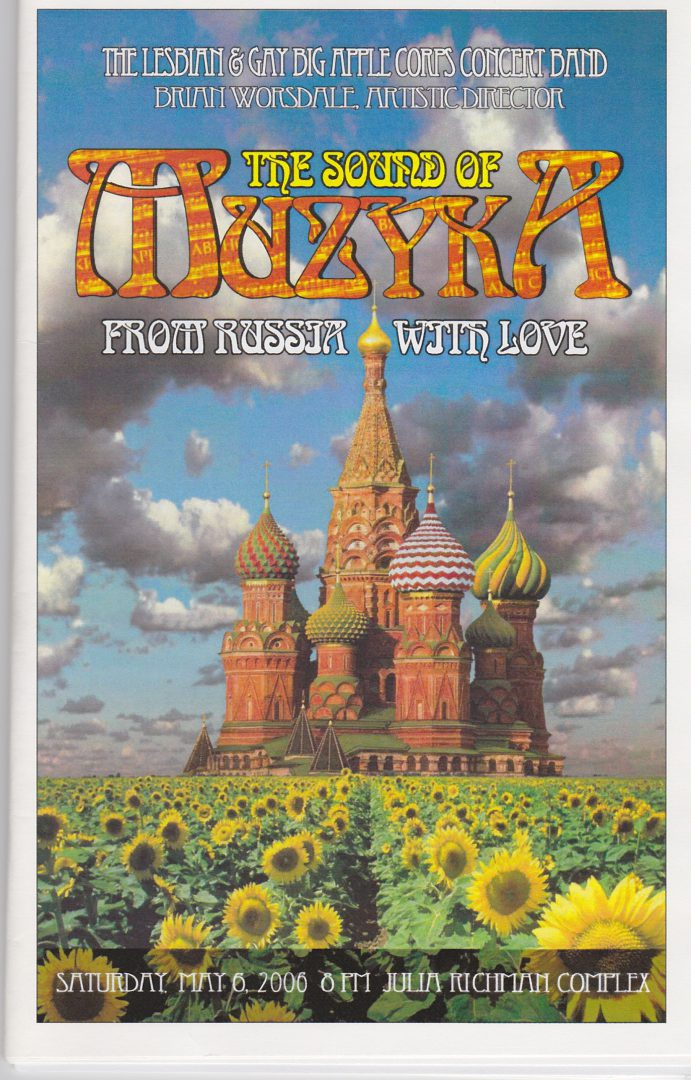 2006-05-05 Cover TheSoundOfMuzyka
